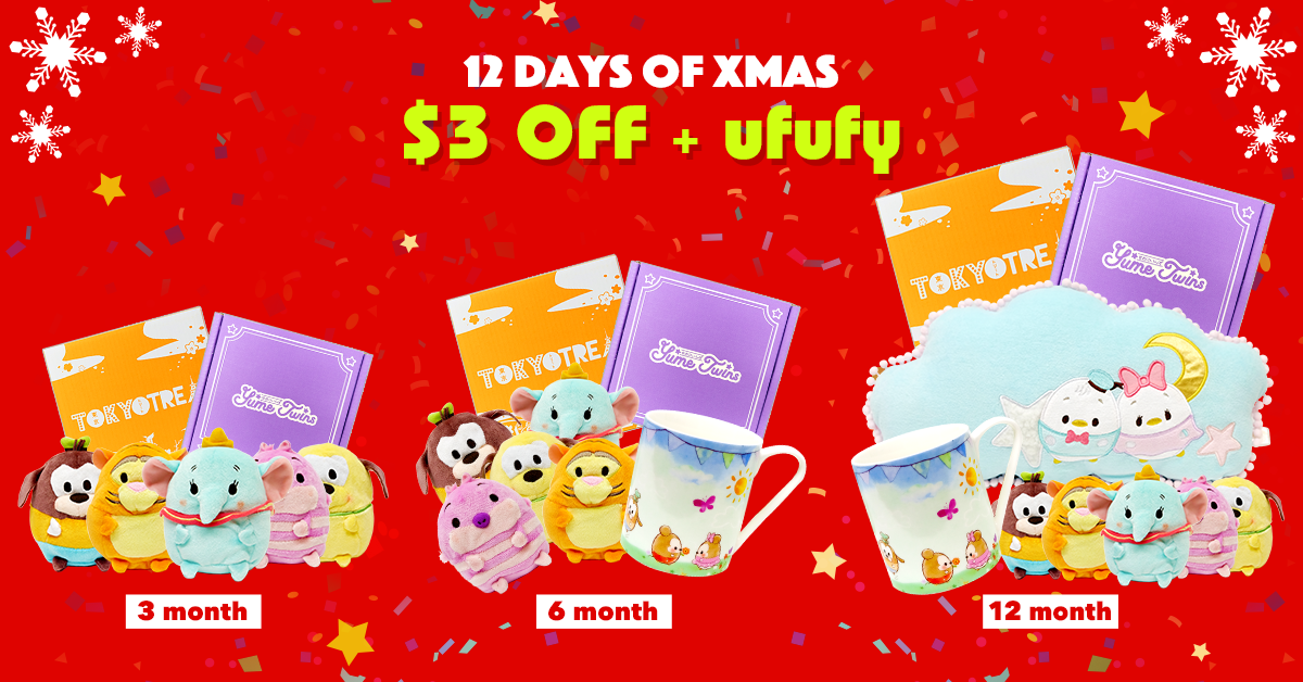 tokyotreat yumetwins 12 days of christmas x disney ufufy deal - Disney 12 Days Of Christmas