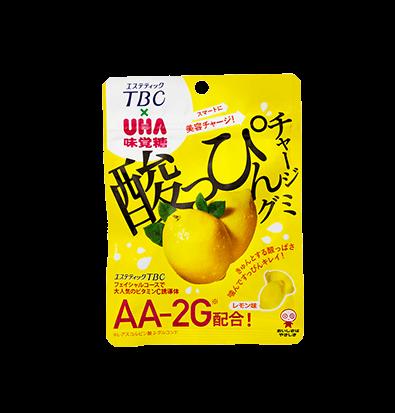 32dfc29e408a4ebabd9b97e98470f3024eaf5d6f january 2018 vitamin c charge gummies 10