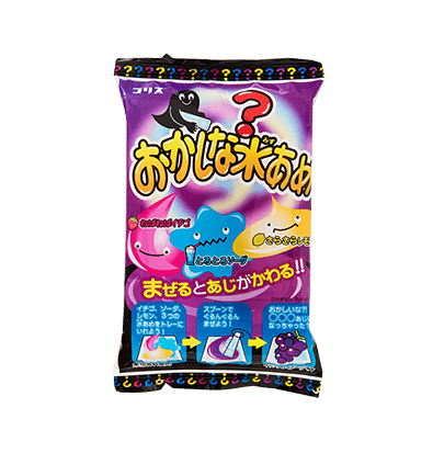 3d934f6fc80ba0f66479427f34a28da6bb341a95 july 2018 water candy diy japanese candy kits 13