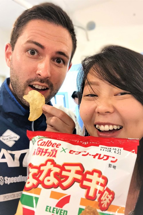 Seven Eleven Japan Celebrates 7/11 With GIANT Japanese