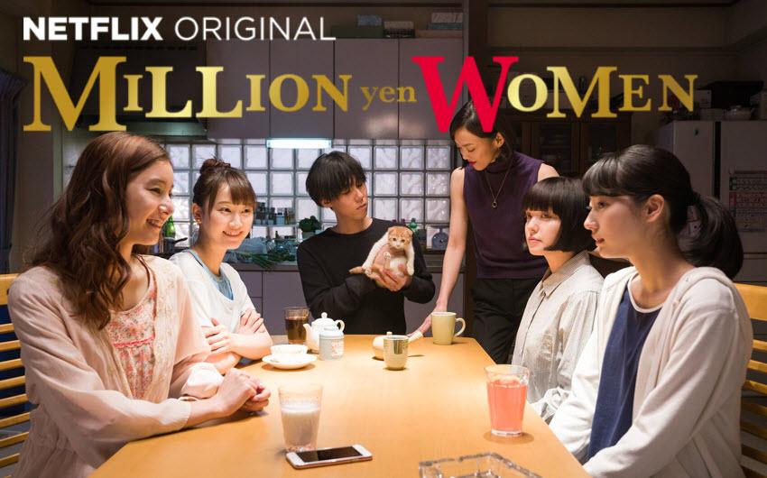 6 Must-Watch Netflix Japanese Shows! | TokyoTreat: Japanese