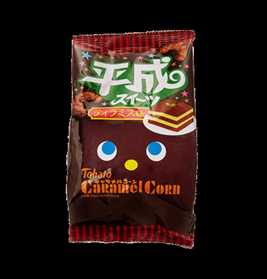 6b006e2298ce89f01f227b1e51d51e3d61de7d74 tohato caramel
