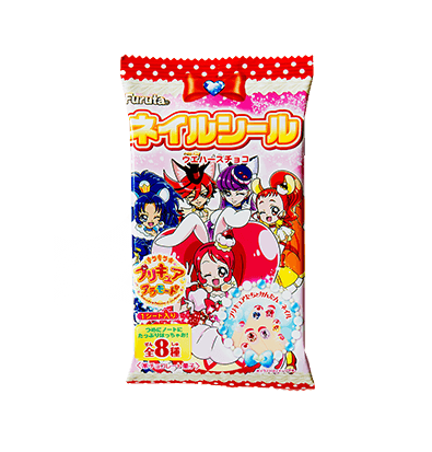 6bc7eac60e02216982c0048654ef76d89e2a8907 july 2018 pretty cure chocolate wafer 9