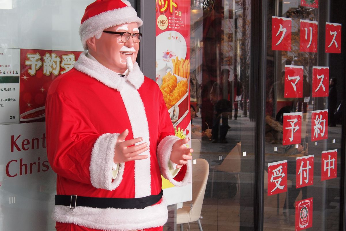 Japanese Candy For Christmas? How About KFC?! | TokyoTreat: Japanese ...