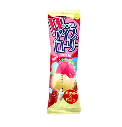 70858642fa23a2578859cb252b28a2bd7166aff9 february 2018 ice cream lolly 7