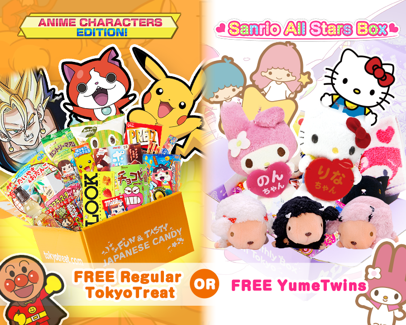 747071abffe95bcb726f18bb6adda564a7a9bda6 mc buy tokyotreat prepaid and get free yumetwins