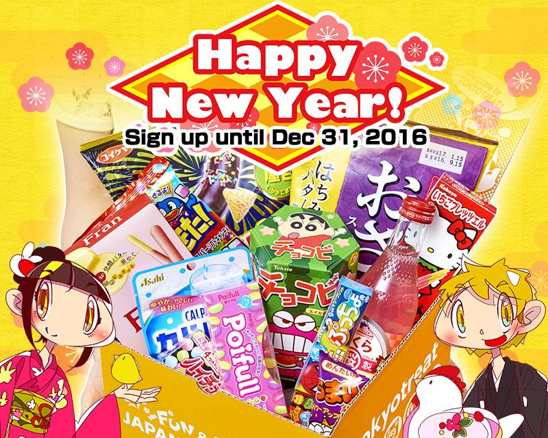 tokyotreat january theme happy new year tokyotreat japanese candy snacks subscription box