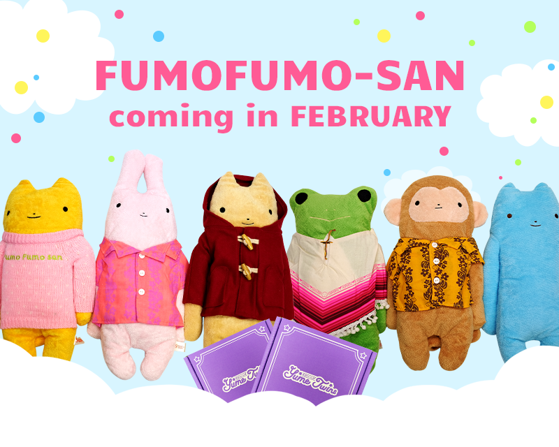 82269c0d51a218e3f47063c5306d772080723176 0112 mc reveal sneak peek 1 fumo fumo plushie