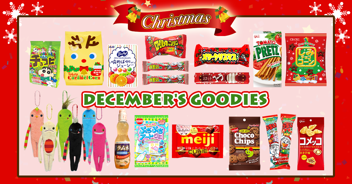 Japanese Christmas.Tokyotreat December Christmas Japanese Candy Revealed