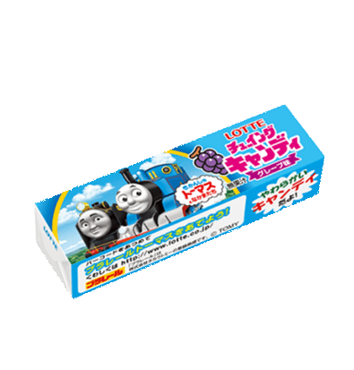 893fed501e2a0ba0d28a8d5dbc1e4d687e99b40a may 2018 thomas the train engine chewy candy 11