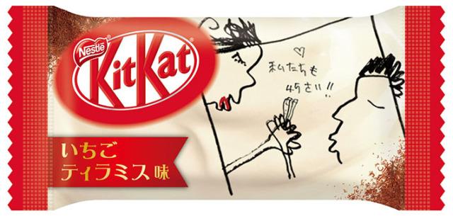 917edc175190a10df8c6de1d8f55fe2106e96045 japanese kit kat strawberry tiramisu art artists4