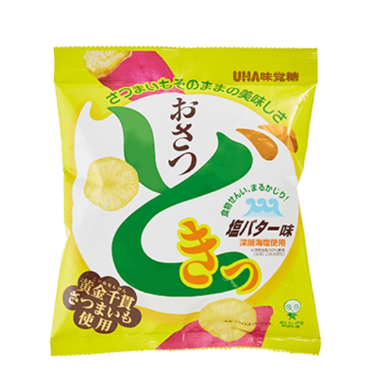 9374c6d73d6c3ad59e13a45b78d43b380025bf9e buttery salted sweet potato chips