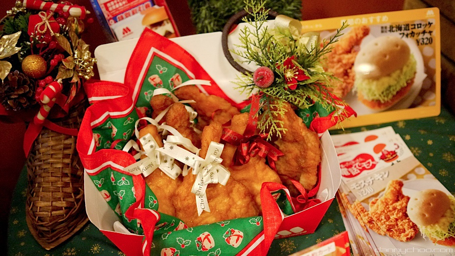 Kfc Japan Christmas.Japanese Candy For Christmas How About Kfc Tokyotreat