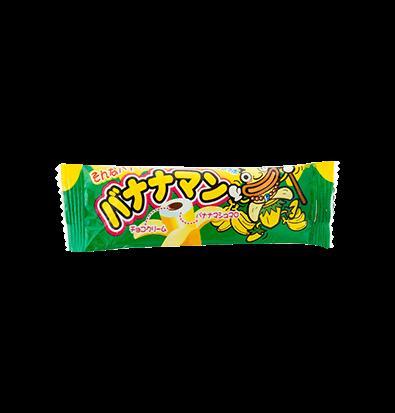 9a37e7b35c10ed3d683f56e6bc327ab6aeeebd34 august 2018 banana man marshmallow 4