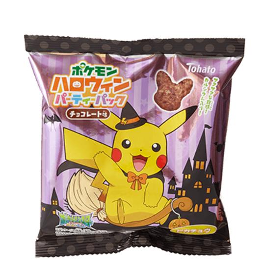 Aa3863c4214166c6b1804c00d93ce24d3a9d6385 pokemon halloween chocolate