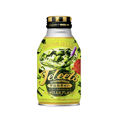 B015ac52e120667fce8d6bdb5be6caf0347b9148 july 2018 uji matcha jelly japanese drink 0