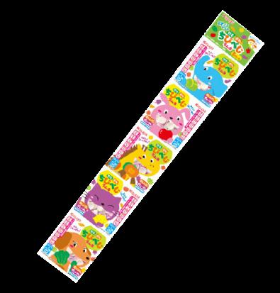 B9ab0e452819b4d4343b0386bff00097f1816447 january 2018 ramune soda candy share pack 12