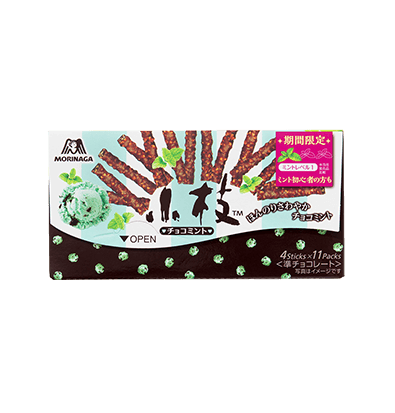 Bda7ee829229d40aaade32bcbcfa2c76c04eb911 july 2018 chocolate mint twigs 5
