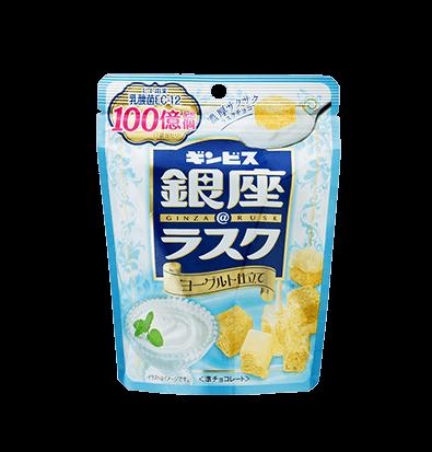 C062d18c5c1e47cf684fbd8e7c040d50bc3ab265 june 2018 yogurt flavored ginza rusk 7