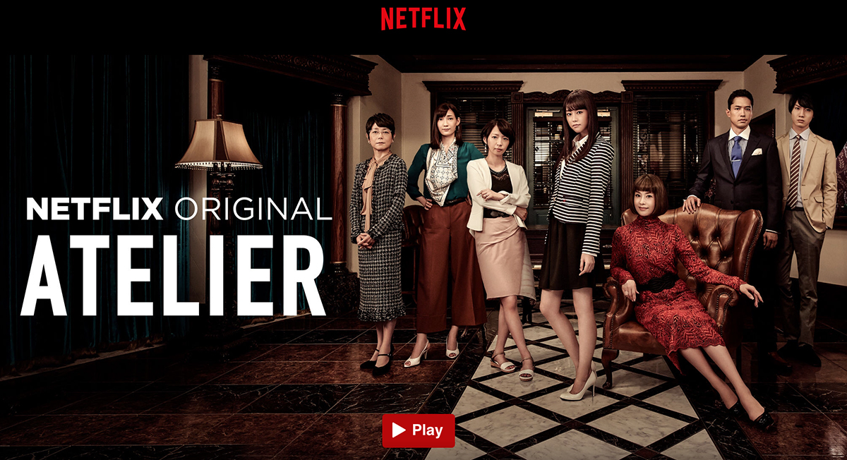 6 Must-Watch Netflix Japanese Shows! | TokyoTreat: Japanese Candy