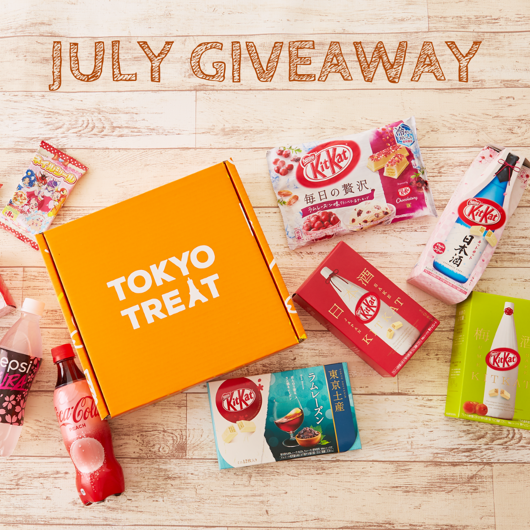 free turkey giveaway 2019 tokyotreat july 2019 free japanese snack box giveaway 3220