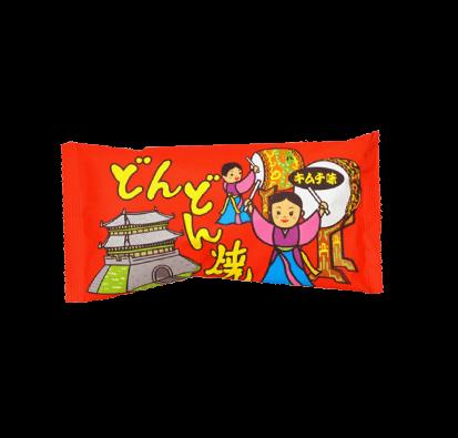 Dbf231d0e3f759f97e9e87db0d380ccb0a2ae4e0 december 2017 dondonyaki kimchi rice cake 5