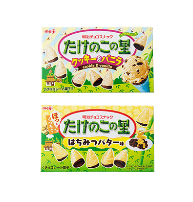 E03a14bf3537734dd2669338a5a05d083a9cc2da june 2018 meiji takenoko no sato cookies cream or honey butter 6