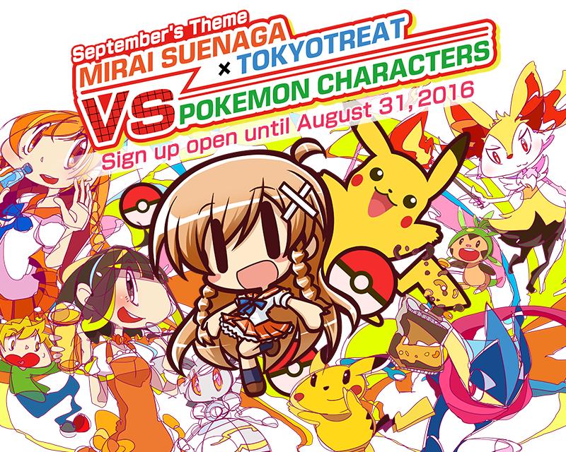 Ec71dbb67d45da01f311cf972b00fdf05b23f1fc mirai suenaga x tokyotreat vs. pokemon wp