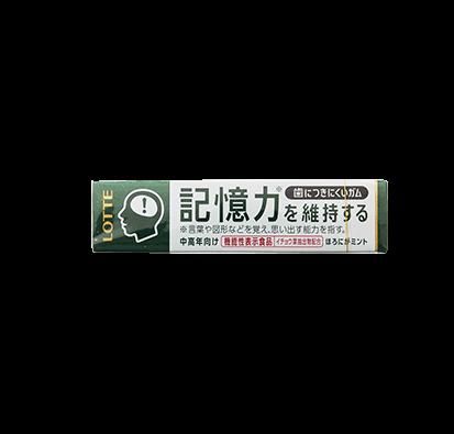 Fcea5dd79e42469e136bfdb607dff185e221255f december 2017 lotte memory enhancing gum 8